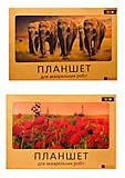 Планшет для акварельных работ А4, 20 листов, Ц155005У, фото