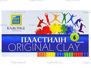 Пластилин «Луч» классика, 6 цветов, Ц259012У, цена