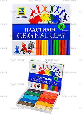 Пластилин для детей «Классика», 10 цветов, Ц259014У
