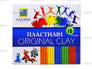 Пластилин для детей «Классика», 10 цветов, Ц259014У, фото
