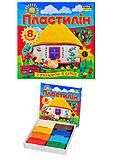 Детский пластилин «Моя страна», 8 цветов, Ц259015У, купить
