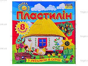 Детский пластилин «Моя страна», 8 цветов, Ц259015У, отзывы