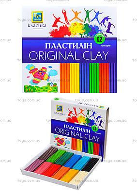 Пластилин Луч «Классика», 12 цветов, Ц259021У
