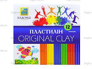 Пластилин Луч «Классика», 12 цветов, Ц259021У, цена