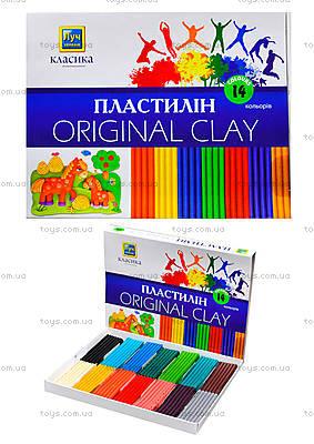 Пластилин для детей «Классика», 14 цветов, Ц259022У