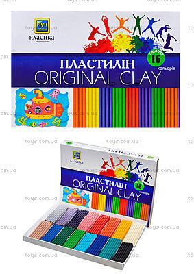 Пластилин Луч Классика, 16 цветов, Ц259023У