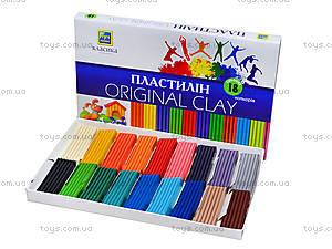 Детский пластилин «Классика», 18 цветов, Ц259024У, купить