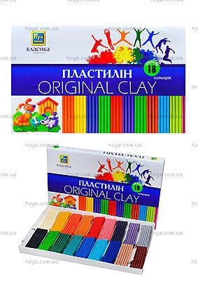 Детский пластилин «Классика», 18 цветов, Ц259024У