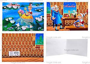 Альбом для рисования «Буратино», 8 листов, Ц260012У