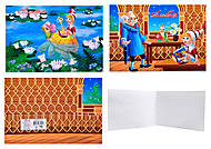 Альбом для рисования «Буратино», 8 листов, Ц260012У, отзывы