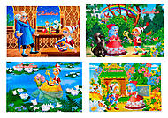 Альбом для рисования «Буратино», 12 листов, Ц260013У, фото