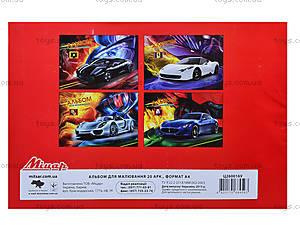 Альбом для рисования «Супер-авто», 20 листов, Ц260016У, купить