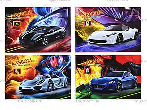 Альбом для рисования «Супер-авто», 20 листов, Ц260016У