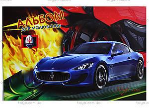 Альбом для рисования «Супер-авто», 20 листов, Ц260016У, фото