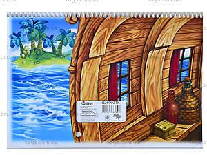 Альбом для рисования «Веселые пираты», 40 листов, Ц260021У, купить