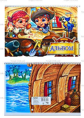 Альбом для рисования «Веселые пираты», 40 листов, Ц260021У
