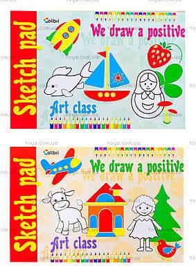 Альбомы для рисования «Позитив», 8 листов, Ц260024У