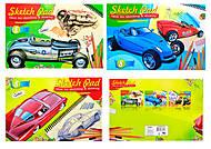 Альбом для рисования «Ретро-авто», 8 листов, Ц260025У
