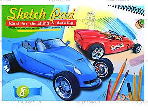 Альбом для рисования «Ретро-авто», 8 листов, Ц260025У, игрушки
