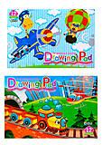 Альбомы для рисования «Детский мир», 12 листов, Ц260026У, фото