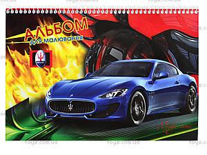 Альбом для рисования «Серия Супер-авто», Ц260033У, купить