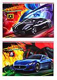 Альбом для рисования «Серия Супер-авто», Ц260033У