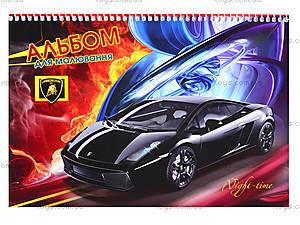 Альбом для рисования «Серия Супер-авто», Ц260033У, отзывы