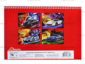 Альбом для рисования «Серия Супер-авто», Ц260033У, цена