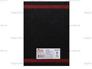 Блокнот с твердой обложкой «Украинская серия», Ц262015У, купить