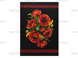 Блокнот с твердой обложкой «Украинская серия», Ц262015У, цена
