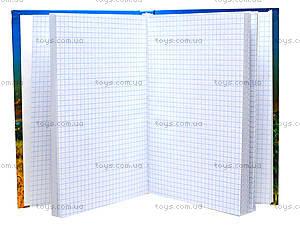 Блокнот в клеточку «Мой дом - Украина», 160 листов, Ц262016У, фото