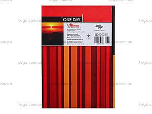 Блокнот А5 с твердой обложкой One day, 80 листов, Ц262022У, купить