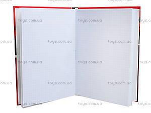 Блокнот А5 с твердой обложкой One day, 80 листов, Ц262022У, фото