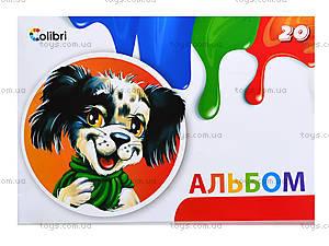 Альбом для рисования «Гавчик и Мурчик», 20 листов, Ц348011У, игрушки