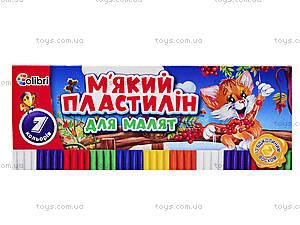 Пластилин для малышей с воском, 7 цветов, Ц348014У, отзывы