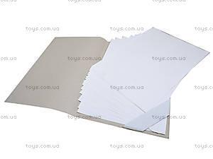 Папка для акварели, 20 листов, Ц349009У, купить