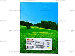 Блокнот твердая обложка «Серия Украина», 160 листов, Ц355014У, фото