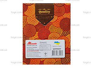 Блокнот для заметок «Геометрические орнаменты», Ц355023У, купить