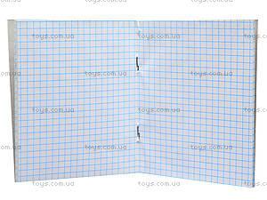 Блокнот для заметок «Геометрические орнаменты», Ц355023У, фото