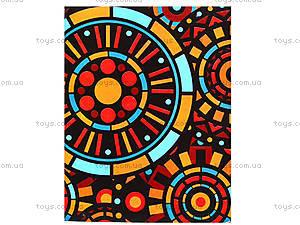 Блокнот для заметок «Геометрические орнаменты», Ц355023У, отзывы