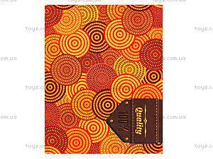 Блокнот для заметок «Геометрические орнаменты», Ц355023У, цена