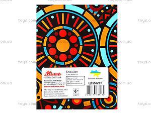 Блокнот для заметок «Геометрические орнаменты», Ц355023У, игрушки
