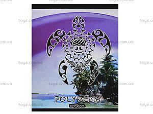 Тетрадь серии «Полинезия», 48 листов, Ц355026У, игрушки
