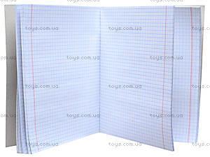 Блокнот А5 «Серия Ажурные узоры», 96 листов, Ц355030У, купить