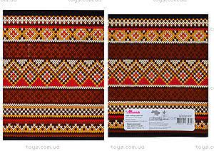 Блокнот А5 «Серия Ажурные узоры», 96 листов, Ц355030У
