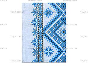 Блокнот А7 «Мой родной край», 48 листов, Ц355032У, купить