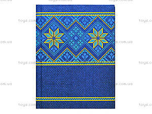 Блокнот А7 «Мой родной край», 48 листов, Ц355032У, цена