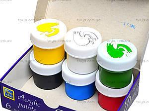 Акриловые краски Луч «Классика», 6 цветов, Ц375007У, фото