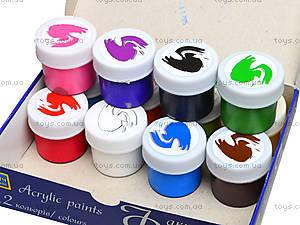 Акриловые краски «Классика», 12 цветов, Ц375008У, фото