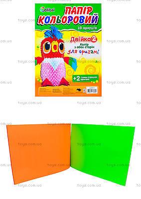Цветная бумага двойка А4, Ц380001У